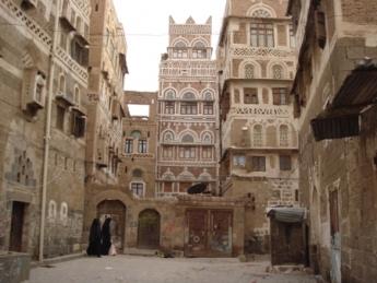 projects_africa_yemen