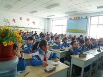 projects_asia_china